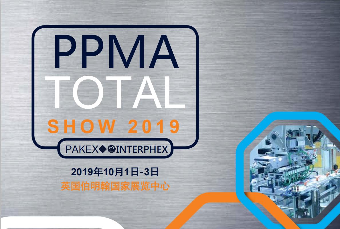 2019 PPMA Total Show sa blíži
